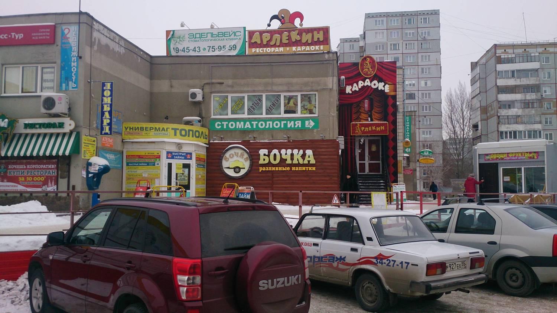Коммерческая недвижимость омск город55 аренда офиса в москве от собственника сза